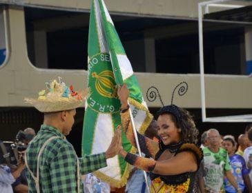 Ouça o samba do Império Serrano em exclusiva versão ao vivo