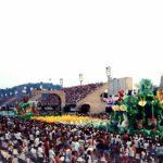 28- Mocidade Independente - 1996