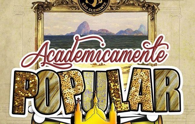 São Clemente divulga logo do enredo 2018