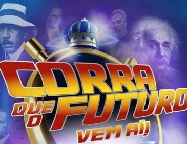 """""""Corra que o futuro vem aí"""" é o enredo da Vila Isabel para 2018"""