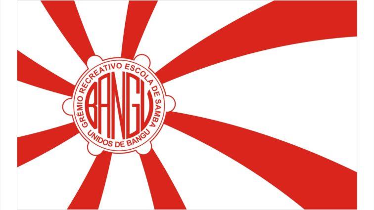 Unidos de Bangu 2018 – samba da parceria de Thiago Martins