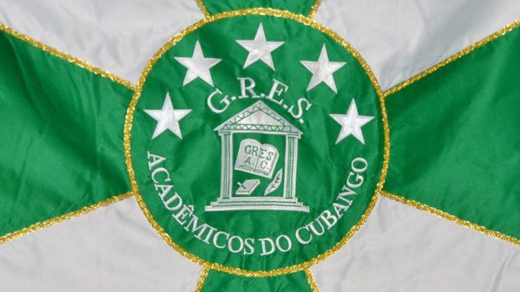 Cubango 2018 – samba da parceria de Dudu Oliveira