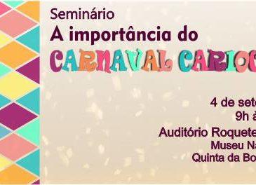 Seminário de Carnaval do Museu Nacional AO VIVO nesta 2a