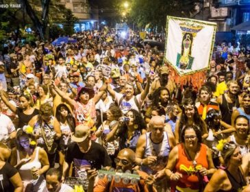 Bloco Loucura Suburbana lança campanha de financiamento público